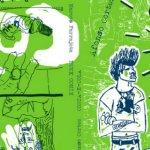 Histórias do punk em Portugal através de capas de discos e bandas desenhadas